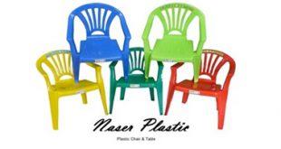 لیست قیمت صندلی