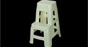 چهارپایه پلاستیکی ناصر
