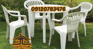 میز صندلی پلاستیکی ارزان