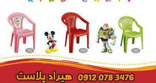 صندلی پلاستیکی بچه