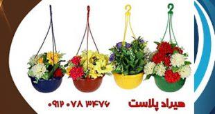 قیمت گلدان پلاستیکی آویز