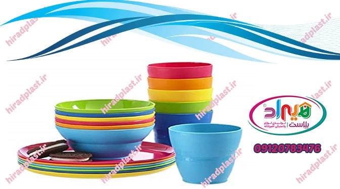 ظروف پلاستیکی آشپزخانه خارجی
