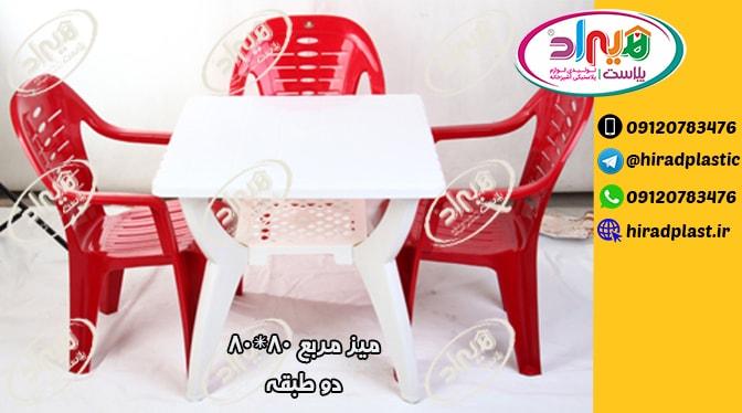 خرید میز صندلی پلاستیکی