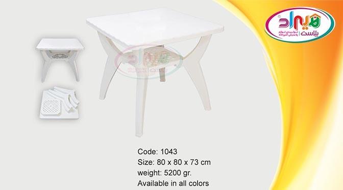 میز پلاستیکی 4 نفره